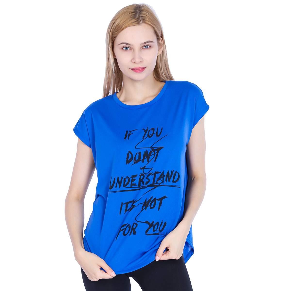 Sportive Kadın Bisiklet Yaka Baskılı Mavi Tişört 710085-0DB